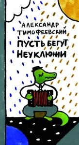 2_Neyklyji_01