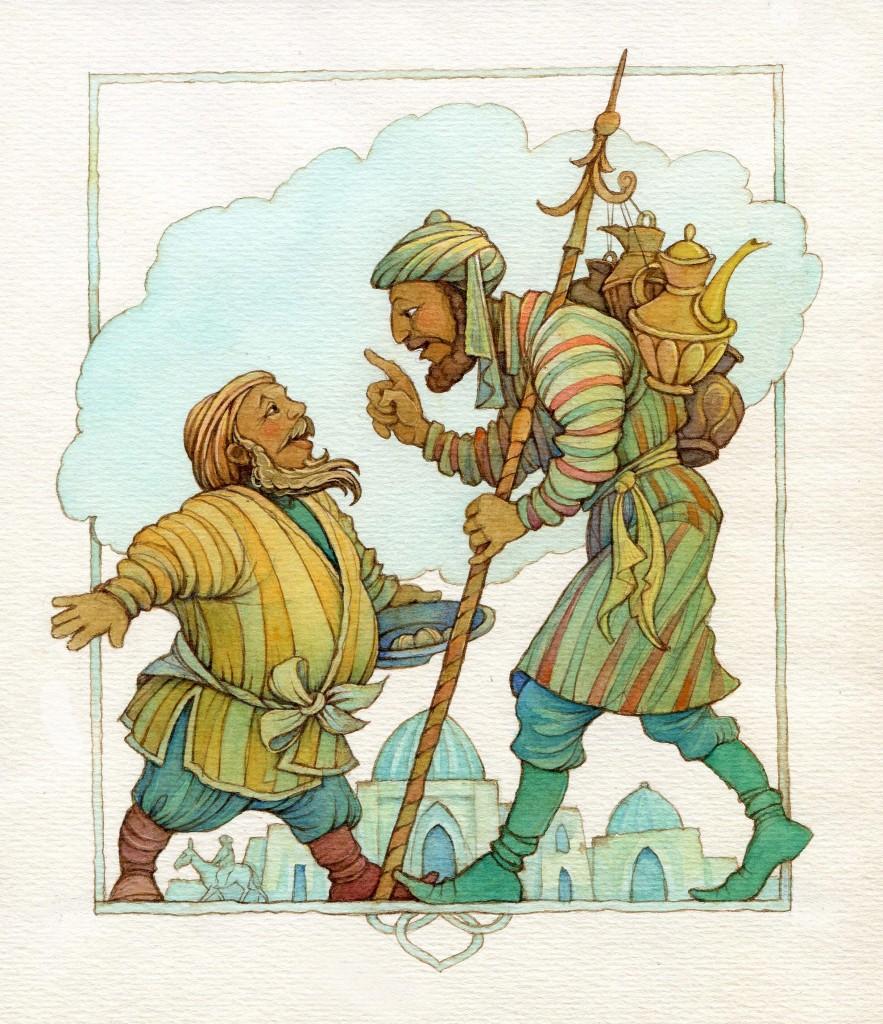 Les aventures d Apendi  (4)