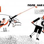 belorusetz_Page_35